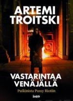 https://ruslania.com/pictures/books_photos/18/185116/9789523510425_o.jpg