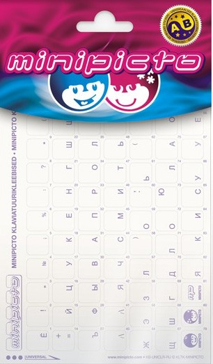 Cyrillic stickers for keyboard. Russian alphabet. Colour: violet. Self-adhesive (stick-on) transparent overlay stickers.