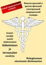 Finnish-Russian-Finnish dictionary of medicine for Polyglossum