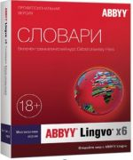 "ABBYY Lingvo x6 ""English version"". Professional edition. 74 dictionaries"