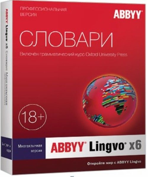 ABBYY Lingvo x6 English. Professional edition. 74 dictionaries