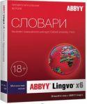 "ABBYY Lingvo x6 ""English version"". Professional edition. 74 dictionaries. Three-year subscription"