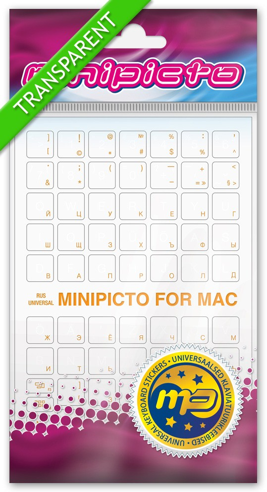 Cyrillic stickers for keyboard. Russian alphabet. For MAC. Colour: Orange. Self-adhesive (stick-on) transparent overlay stickers. Matt.