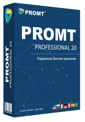PROMT Professional 20. Translator. Multilingual version: 6 languages