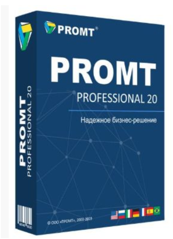 PROMT Professional 20. Translator. Multilingual version: 6 languages  (English translations)