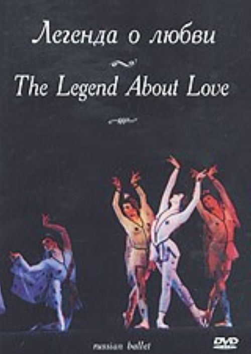 Legenda o ljubvi. The Legend About Love (ballet)