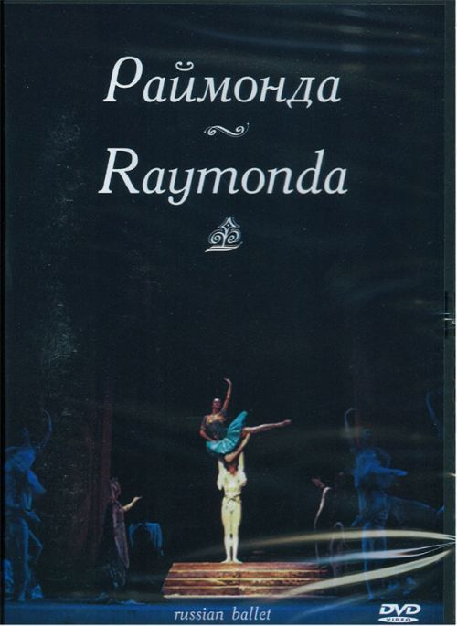 Raymonda (baletti)