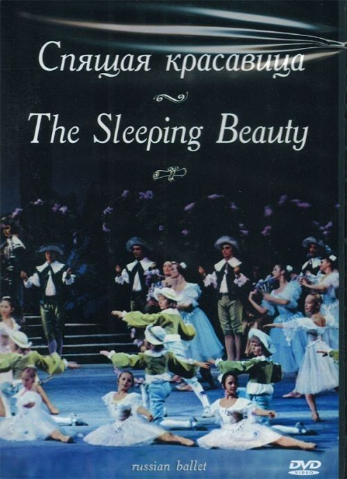 The Sleeping Beauty (ballet)