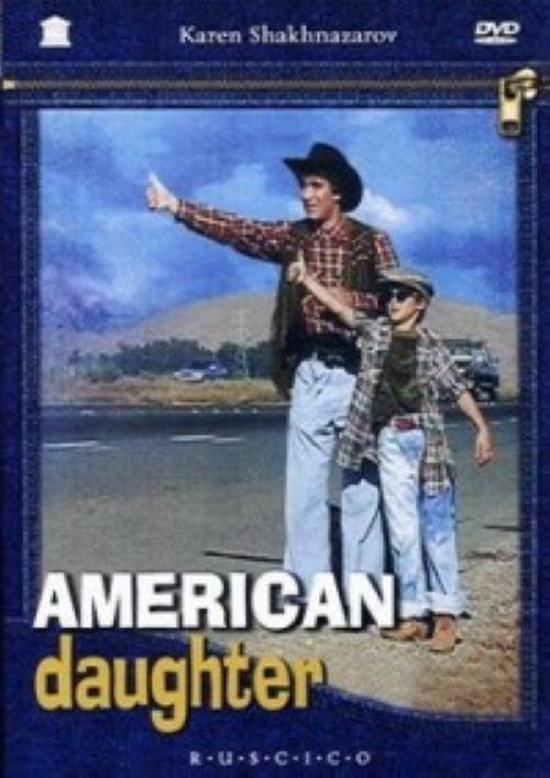 Amerikanskaja doch/ American Daughter