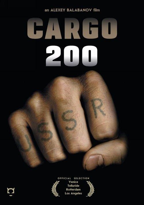 Cargo 200. Gruz 200