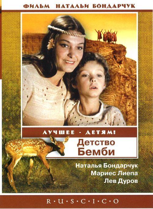 Detstvo Bembi (Bambi)