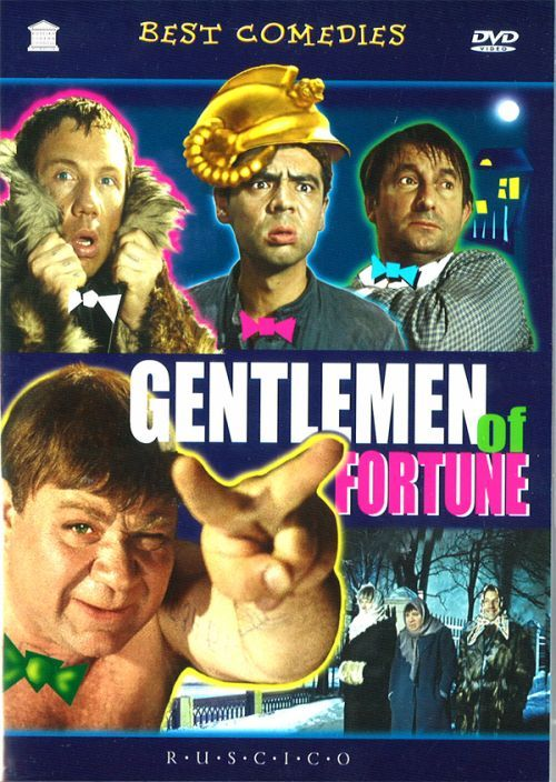 Dzhentlmeny udachi / Gentlemen Of Fortune