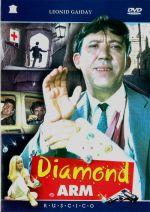 Brilliantovaja ruka / The Diamond Arm