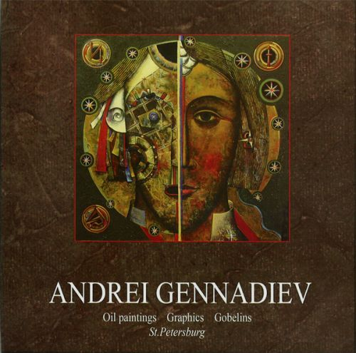 Andrei Gennadiev Oil paintings, graphics, gobelins