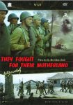 Oni srazhalis za Rodinu/They fought for their motherland