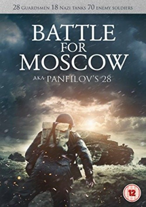 Battle For Moscow (Panfilov's 28) [English subtitles]