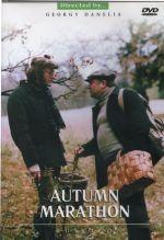 Osennij marafon/Autumn marthon