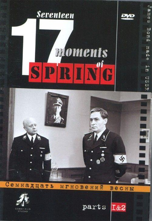 Semnadtsat mgnovenij vesny/ Seventeen moments of spring (6 DVD)