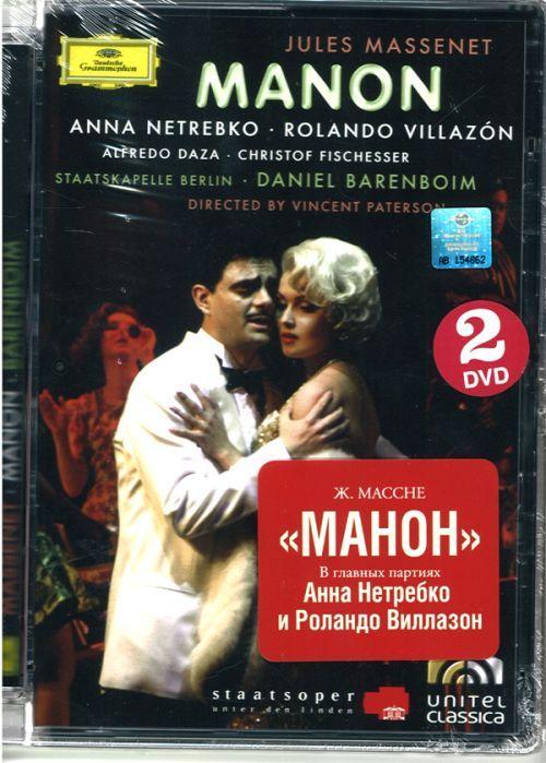 Massenet: Manon. Anna Netrebko, Rolando Villazon; Staatskapelle Berlin, Barenboim (2 DVD )