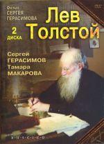 Lev Tolstoj (2 DVD)