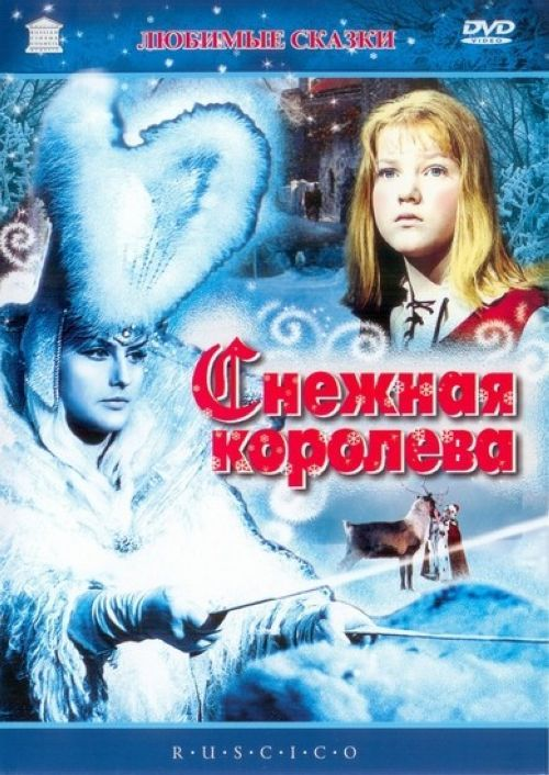 Snezhnaja koroleva (The Snow Queen)