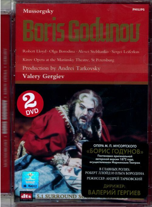 VALERY GERGIEV. Mussorgsky: Boris Godunov - 1872 Version (2 DVD)
