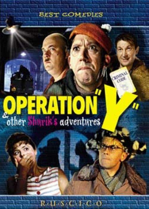 """Operatsija 'Y' i drugie prikljuchenija Shurika / Operation """"Y"""" & other Shurik'S adventures"""
