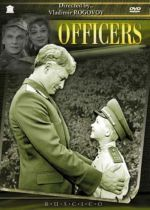 Ofitsery / Officers