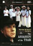 Tsareubijtsa / The Assassin Of The Tsar