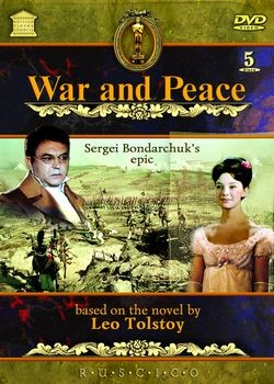 Vojna i mir/ War and peace  5 DVD