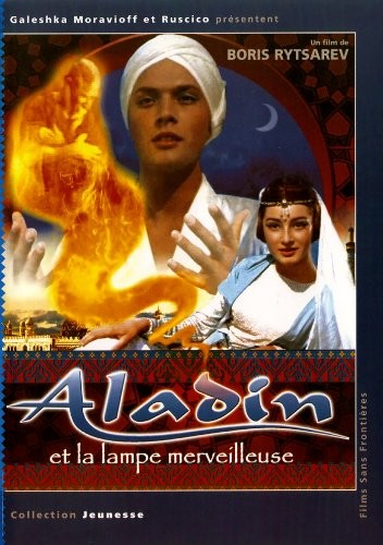 Volshebnaja lampa Aladdina