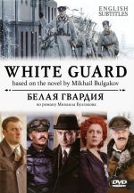 White Guard: Series 1-4