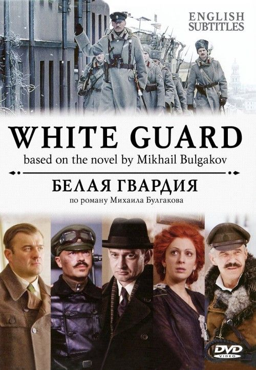 White Guard: Series 1-4
