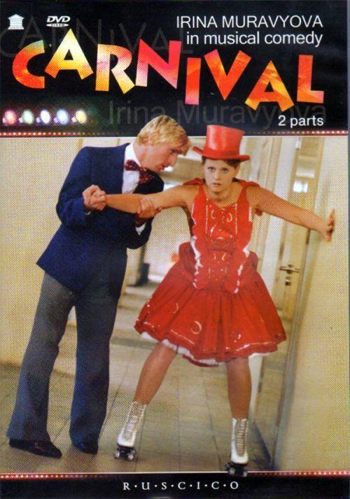 Karnaval / Carnival
