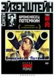 Bronenosets Potemkin / Battleship Potemkin