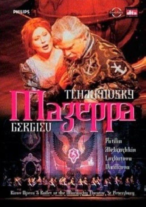 Tchaikovsky. Mazeppa