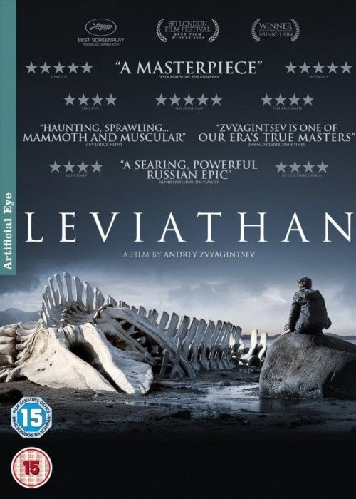 Leviathan / Leviafan. Subtitles in English