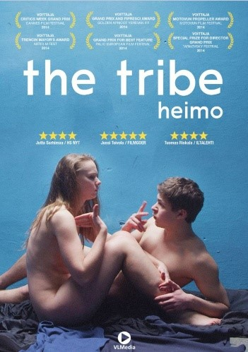 The Tribe / Племя