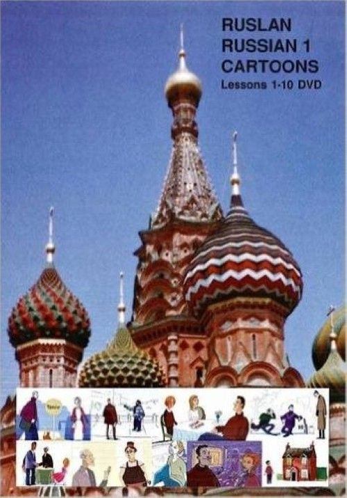 Ruslan Russian 1: Cartoons Lessons 1-10