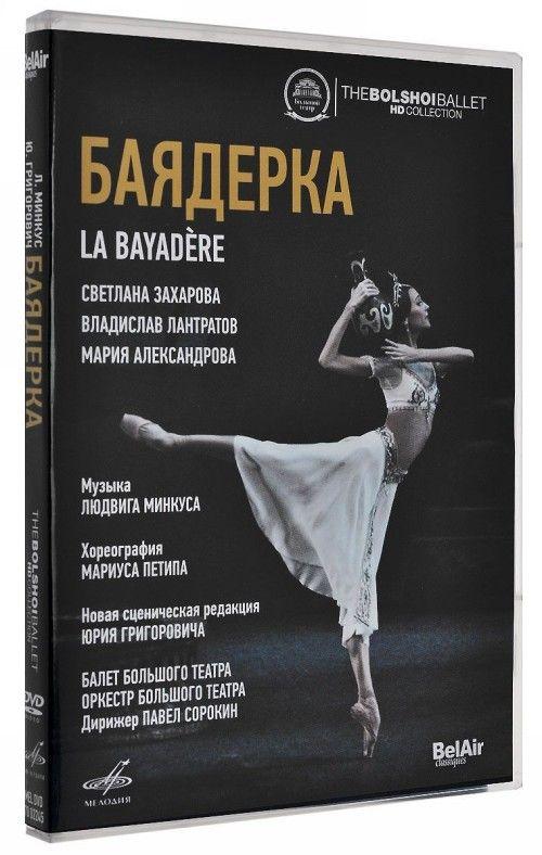 Bajaderka / La Bayadere