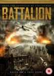 Батальон / The Battalion