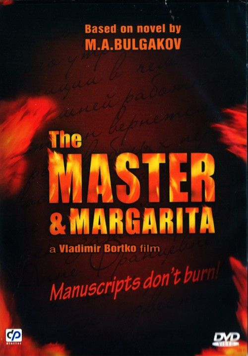 The Master & Margarita.  (3 DVD)