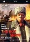 Gorjachij sneg/ The hot snow
